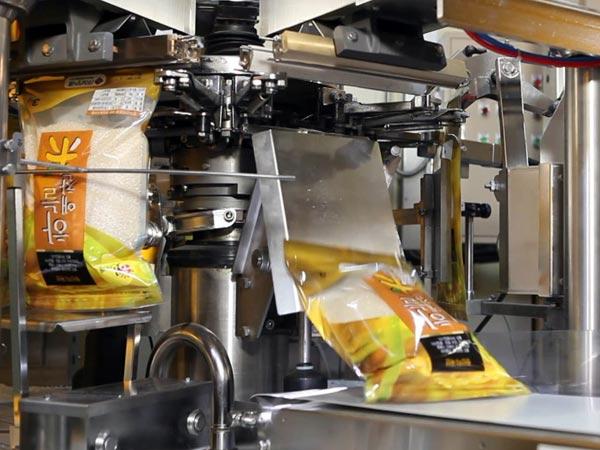 Macchine per industria alimentare bologna faenza - Macchine per il sottovuoto alimentare ...